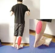 筋トレ:足(ふくらはぎ)