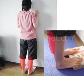 下腿三頭筋のトレーニング ステップ1