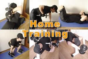 自宅での筋力トレーニング